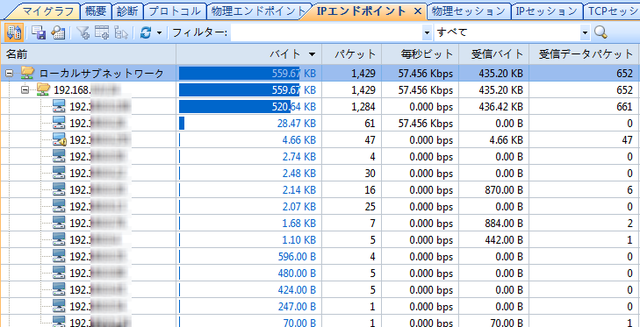 how-to-monitor-http-traffic-with-packet-sniffer-02.png