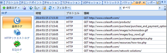 how-to-monitor-http-traffic-with-packet-sniffer-03.png